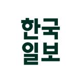 신문사 로고